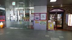 カラオケ本舗 まねきねこ 岡谷店