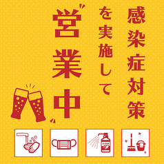 溶岩焼き肉バル 29house 肉ハウス 町田店