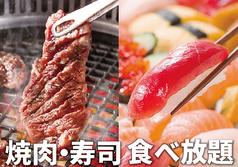 すたみな太郎 石巻矢本店