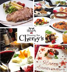 Cherry's チェリーズ