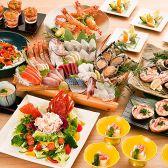 どっさり魚市場 浜の母や 大森店クチコミ・どっさり魚市場 浜の母や 大森店クーポン