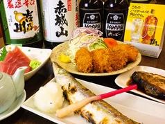 関西料理 きむら