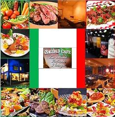 Cucina Italiana バグダッドカフェ BAGDAD CAFE