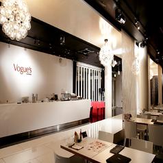 ヴォーグス インターパーク Vogue's INTERPARK