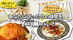 YOKOMACHI