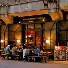 バルバラマーケットプレイス BARBARA market place GRAND ROYAL 2429 中崎本店