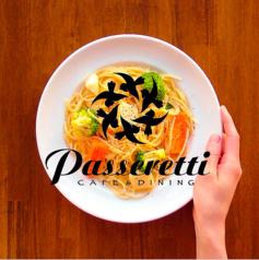 パセレッティ Passeretti