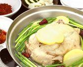 サンジェ SANJE 恵比寿 韓国料理クチコミ・サンジェ SANJE 恵比寿 韓国料理クーポン