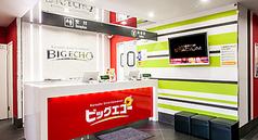 ビッグエコー BIG ECHO 小山50号店