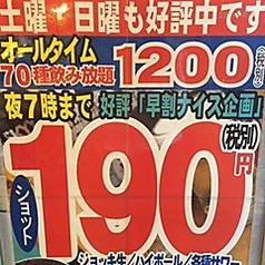 すずめのおやど 御茶ノ水店