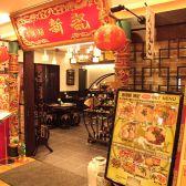 香港麺 新記 お台場 デックス東京ビーチ店クチコミ・香港麺 新記 お台場 デックス東京ビーチ店クーポン