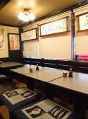 たけだ 渋谷 海浜食堂クチコミ・たけだ 渋谷 海浜食堂クーポン