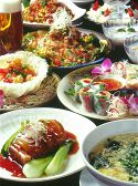 オリエンタル ティガ Oriental tigre レストランクチコミ・オリエンタル ティガ Oriental tigre レストランクーポン