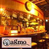 アグモ agmo 地中海料理 酒クチコミ・アグモ agmo 地中海料理 酒クーポン