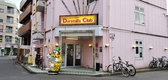 ドレミファクラブ 茅ヶ崎店 カラオケ 割引クーポン・カラオケ割引クーポン