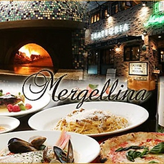 メルジェリーナ Mergellina(メルジェリーナ ギンザ) - 銀座 - 東京都(フランス料理,イタリア料理,バー・バル,スペイン・ポルトガル料理,パスタ・ピザ)-gooグルメ&料理