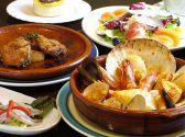 スペインバル エルチャテオ三軒茶屋店クチコミ・スペインバル エルチャテオ三軒茶屋店クーポン