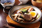俺のハンバーグ山本 渋谷食堂クチコミ・俺のハンバーグ山本 渋谷食堂クーポン