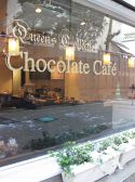 Queen's Collection Chocolate カフェクチコミ・Queen's Collection Chocolate カフェクーポン