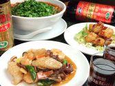 華門 中国家庭料理クチコミ・華門 中国家庭料理クーポン