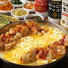 韓菜バル アジャアジャ