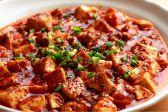 栄児家庭料理 サンシャインシティ アルパクチコミ・栄児家庭料理 サンシャインシティ アルパクーポン