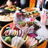 とびっきり旨い酒と魚 東新漁港クチコミ・とびっきり旨い酒と魚 東新漁港クーポン