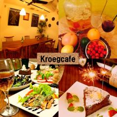Cafe&Bar Kroeg クルーフ