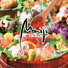 Momiji 三宮
