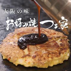 大阪の味 お好み焼 つる家 梅田