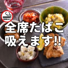 鶏侍 白石店