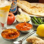 インド料理 サムラート 東中野店 クチコミ・インド料理 サムラート 東中野店 クーポン