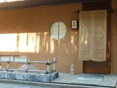 壽修の画像