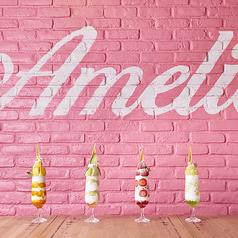 アメリカフェ Amelie Cafe 名古屋栄本店