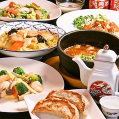 中華 麺食堂 近江
