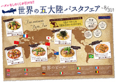 タパス&タパス 阿佐ヶ谷店クチコミ・タパス&タパス 阿佐ヶ谷店クーポン