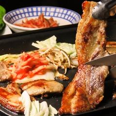韓国家庭料理 ソウル 都通り店