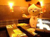カラオケ本舗 まねきねこ高松東山崎店 割引クーポン・カラオケ割引クーポン