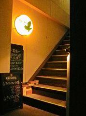 Owl's Bar