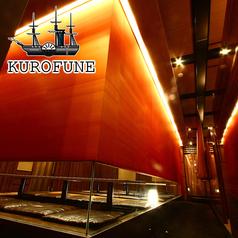 黒船 KUROFUNE 新宿駅前店