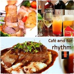 カフェアンドバル リズム cafe&Bar rhythm