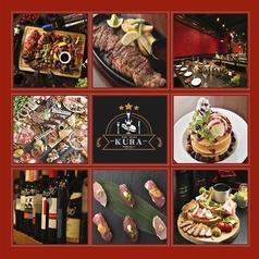 KURA 蔵 神田店