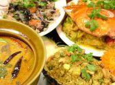 マイタイ MAITHAI タイ料理レストランクチコミ・マイタイ MAITHAI タイ料理レストランクーポン