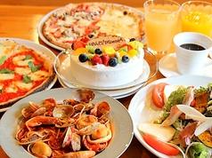 ピッツェリア Sakai(ピッツェリアサカイ) - 但馬 - 兵庫県(フランス料理,イタリア料理)-gooグルメ&料理