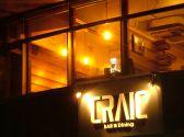 クラック CRAIC BAR & DINING 大須クチコミ・クラック CRAIC BAR & DINING 大須クーポン