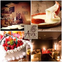 ホットペッパー; アークラウンジ Ark Lounge 新宿西口店の画像