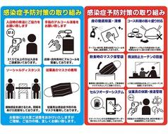 田なか屋本店 別館