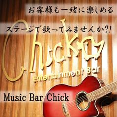 ミュージックバー チック Music Bar Chick