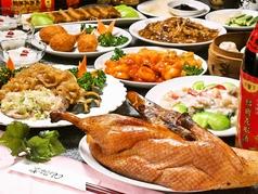 中華料理 おいしさ菜館90の画像