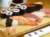栄寿司 中野クチコミ・栄寿司 中野クーポン